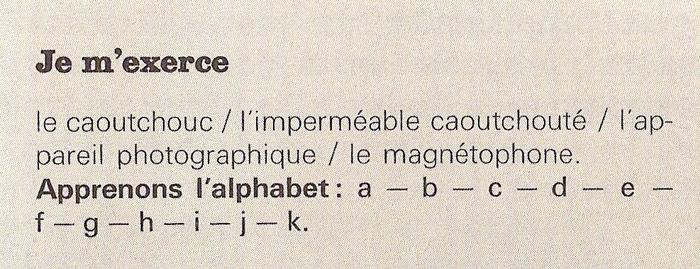 cnalphabet2